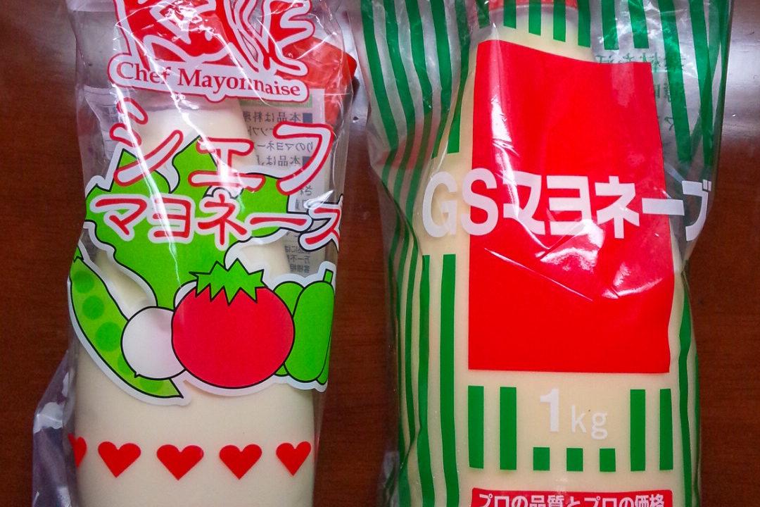 神戸シェフマヨネーズとGSマヨネーズ