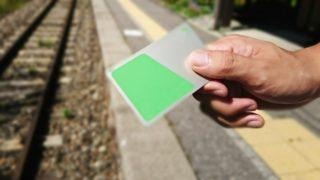 駅ホームでICカードを持つ手の写真