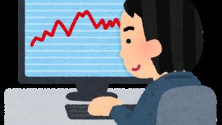 株のイラスト「グラフを見るトレーダー」
