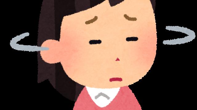 首を振っている人のイラスト(女性)