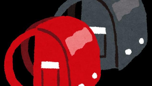 ランドセルのイラスト「赤と黒」